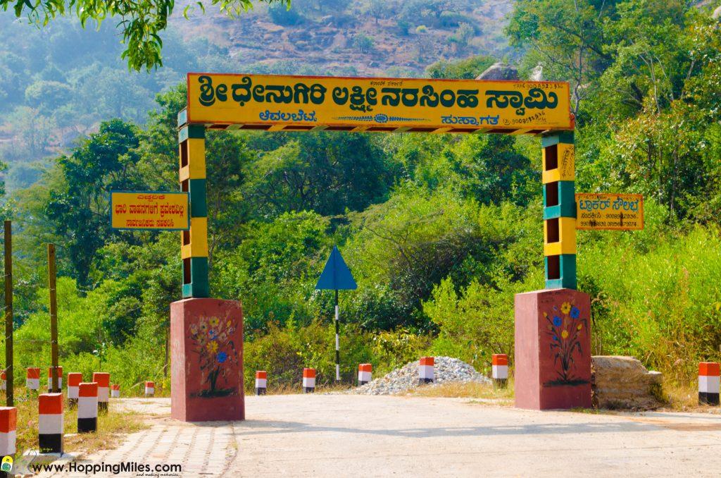 Avalabetta getaway from Bengaluru-2