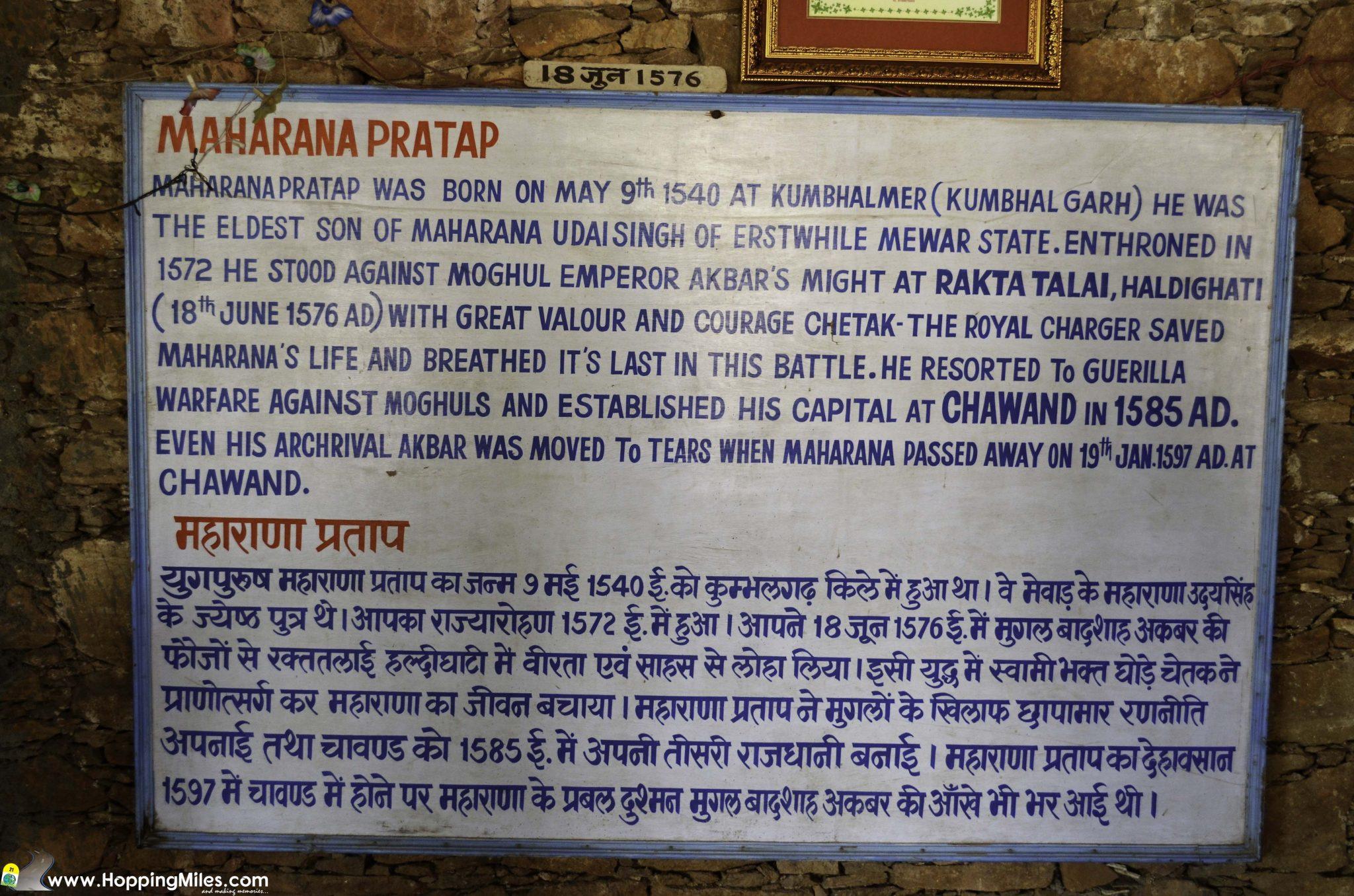 Haldighati Udaipur (6 of 17)